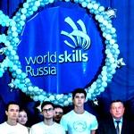 БАК, WorldSkills Russia