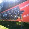 Стена памяти Брюховецкая