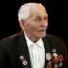 Иван Стефанович Гаврашенко