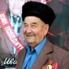foto-gladkij-ivan-danilovich