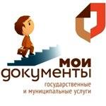 МФЦ Брюховецкий район