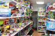 Магазин игрушек Мишарик, Брюховецкая img_9317